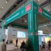 Hannover Messe und Composites Europe kooperieren bei Leichtbau