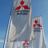Mitsubishi-Chef will nach Manipulationsskandal im Juni abtreten