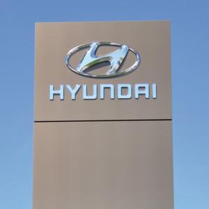 Oberlandesgericht verbietet Werbung mit Hyundai-Logo