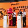 Continental eröffnet Testcenter in China