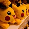 Digitalisierung: Was wir alle noch von Pokémon Go lernen können