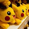 Digitalisierung – Was wir von Pokémon Go noch alles lernen können