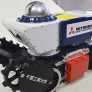 The Rise of Robots: This Bot is the First to Send in Case of Petrochemical Accidents
