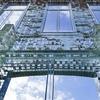 Chanel-Flaggschiff-Store sorgt als Crystal-House jetzt für staunenden Durchblick