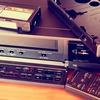 Letzter Hersteller von VHS-Rekordern gibt auf