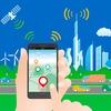 Mit welchen Smart-City-Lösungen arbeiten Sie?