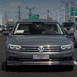 VW Phideon: Der Phaeton-Erbe für China