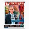 Exklusiv & vorab: die IT-BUSINESS 19/2016