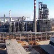 Additional Ethylene Complex at Quanzhou Refinery
