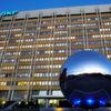 SKF eines der nachhaltigsten Unternehmen der Welt