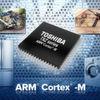 Single-Chip-MCU zur Motorsteuerung mit geringer Anschlusszahl