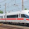 Bahn-Portal verrät Kundendaten