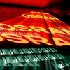 Siemens und Osram - ein Abschied auf Raten
