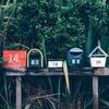 Mailst du noch oder nurturest du schon? (Teil 1/2)