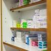 Medikamentenkauf im Internet