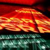 Osram-Beschäftigte wehren sich gegen Übernahme
