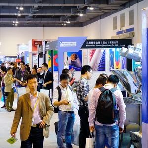 IPB 2016 in Shanghai schafft neuen Besucherrekord