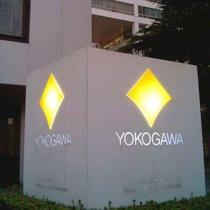 Yokogawa übernimmt Soteica Visual Mesa