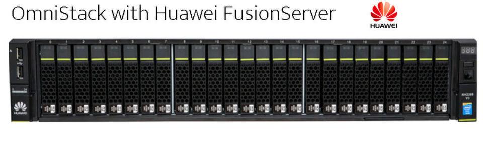 Ab jetzt gibt es die Simplivity-Technik auch auf Huawei Fusion Server.