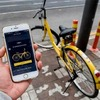 China: Report of Bike-share Market in 2016