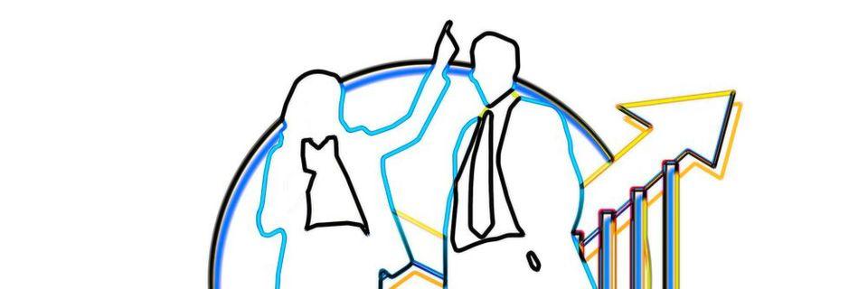 Zur Bindung von Angestellten aller Altersstufen dient das sogenannte Cross-Mentoring-Programm: Dabei begleiten Mentoren Mitarbeiter aus anderen Unternehmen.
