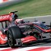 Formel-1-Team will von 3D-Druck-Lösungen profitieren