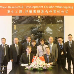 Wison Engineering and Haldor Topsoe Signed R&D Collaboration Agreement