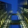 IBM eröffnet globalen Watson-IoT-Hauptsitz