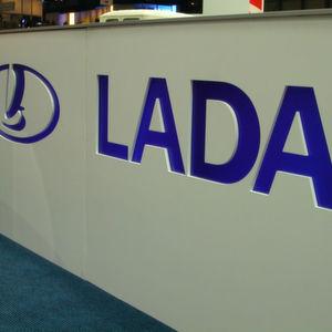 Lada entlässt 740 Mitarbeiter