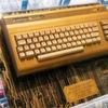Commodore-Retro-Schau in Braunschweig eröffnet