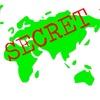 Wikileaks-Enthüllungen legen Hacker-Werkzeuge der CIA offen