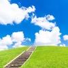 In sieben Schritten zur perfekten Cloud