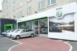 Autoschmitt hat an seinem traditionsreichen Standort Frankfurter-Niederrad einen Showroom für Skoda eröffnet.