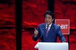 CeBIT-Eröffnung, u.a. mit dem japanischen Premierminister Shinzo Abe.