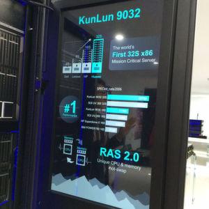 Infosys-Kernbankensystem läuft auf HA-Server von Huawei