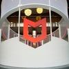 McAfee startet nach Intel-Rückzug in die Unabhängigkeit