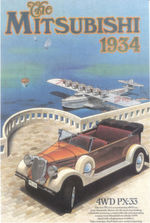 Schon früh startete der Hersteller auch Werbekampagnen für seine Modelle, hier ein Plakat für den Mitsubishi 4WD PX33 aus dem Jahr 1934.