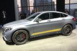 ... oder die Variante Mercedes-AMG GLC 63 Edition 1.