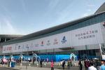 Die Automesse in Shanghai hat sich längst zu einer der weltweit wichtigsten Veranstaltungen ihrer Art gemausert.