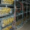 Blockchain im Datencenter: Kryptoverkettung von IoT