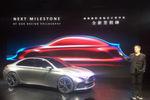 Mercedes-Chefdesigner Gordon Wagner erklärte den Journalisten auf der Auto Shanghai die neue Formensprache der Marke.