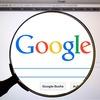 Google Hacking – Vertrauliches schützen