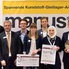 Exoskelett gewinnt goldenen manus 2017
