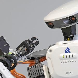 Mon collègue est un robot…