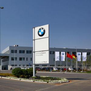 BMW hat mit seinem chinesischen Partner Brilliance die gemeinsame Fabrik Dadong in Shenyang erweitert.