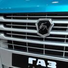 Volkswagen und GAZ arbeiten enger zusammen