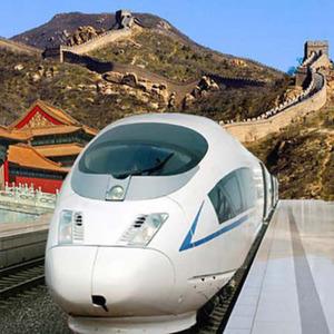 85 Züge fahren zukünftig mit Verbindungselementen aus Ennepetal durch China. Bild: Lederer