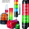 """Optische und akustische Signalgeräte in """"Neuheiten 2009/2010"""""""