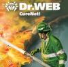 Antivirus-Software für Notfall-Scans und zur Client-Desinfektion