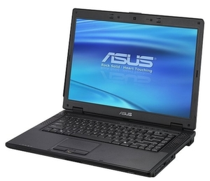Die Oster-Aktion von Asus gilt auch für das Notebook B50A.